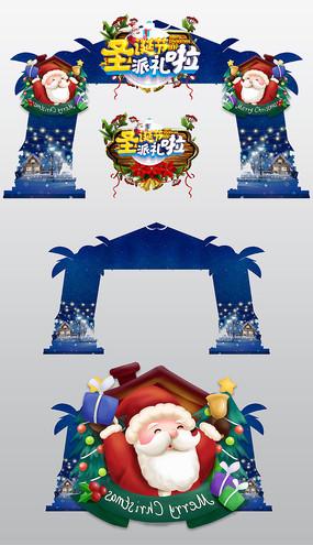 时尚大气雪天圣诞节门头设计