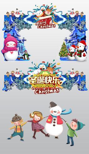 唯美雪人雪景创意圣诞节门头