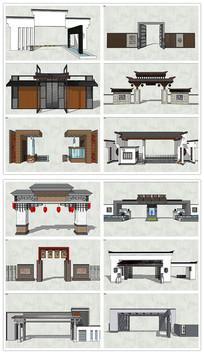 现代中式风格入口大门SU模型