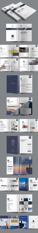 蓝色大气集团画册板式设计