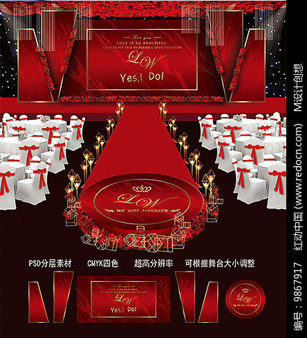 大理石酒红色婚礼效果图图片