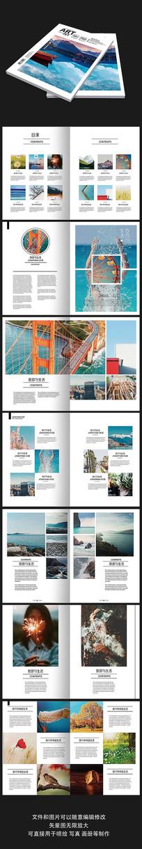 高端时尚旅行画册