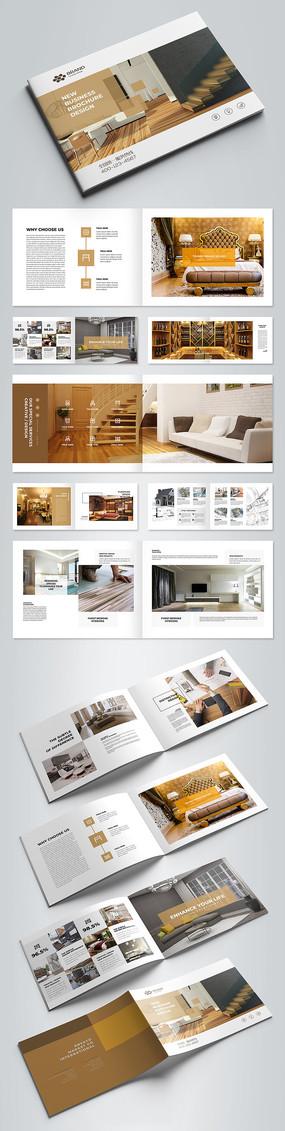 简约时尚家居装饰画册设计模板