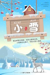 简约小雪节气海报设计