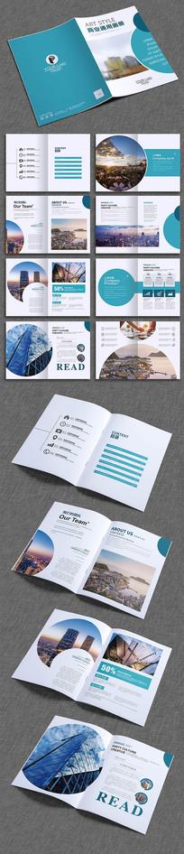 蓝色几何简约企业宣传册设计