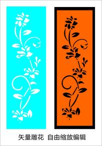 简洁装饰雕花cdr矢量图案