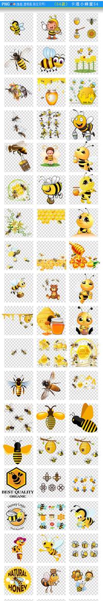 卡通小蜂蜜 PNG素材
