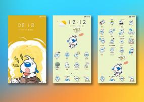 手机UI界面桌面主题设计