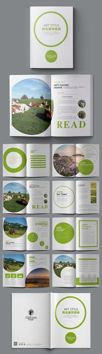 绿色简约时尚企业宣传画册