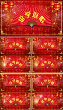 春节春晚相声背景视频