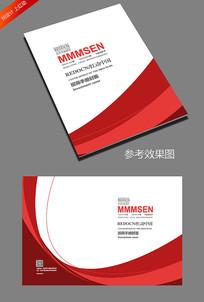 大气商务红色画册封面