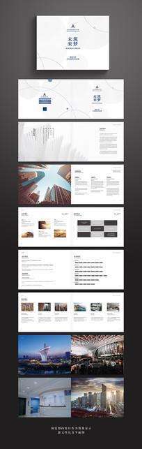 简约建筑工程企业品牌画册