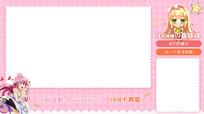 企鹅电竞直播间粉色背景板