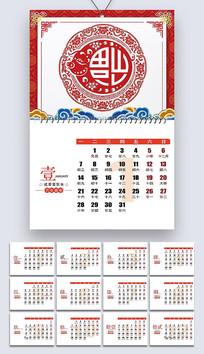 喜庆2019年猪年挂历日历