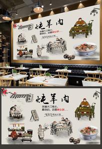 餐饮美食饭店炖羊肉背景墙