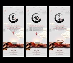 创意中国风美食宣传挂画