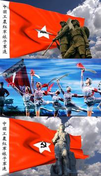 乐曲红色娘子军舞台背景视频
