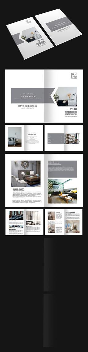 温馨家居画册设计