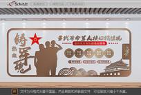 部队文化标语文化墙