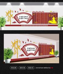 大气学校文化墙展板