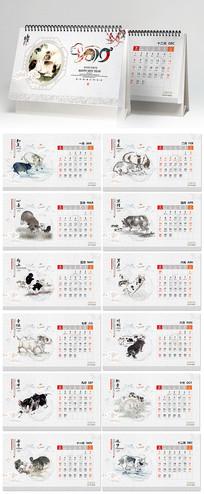 2019猪年中国风台历