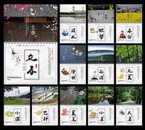 24节气全套海报设计