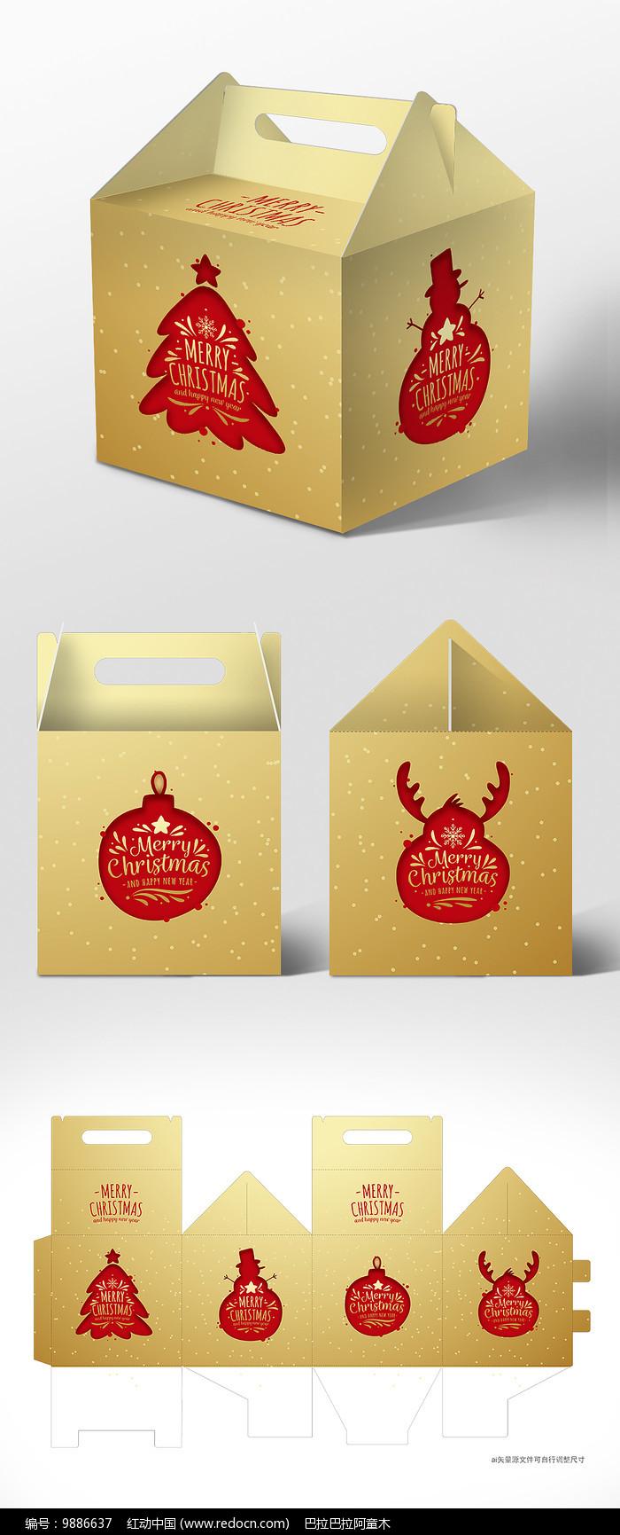 简约高档新年圣诞节包装礼盒图片