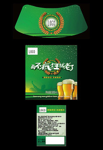 啤酒瓶标签设计