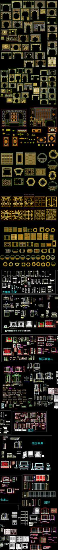 中式家具构件图集