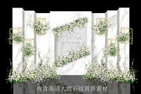 白绿色大理石纹婚礼外区背景板