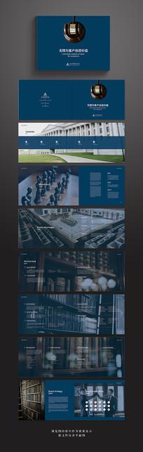 简约律师事务所品牌宣传画册