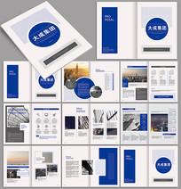 集团科技公司画册