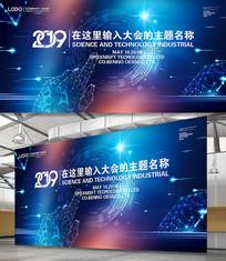 蓝色科技互联网科技会议背景