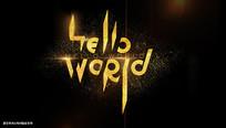 字体设计hello world