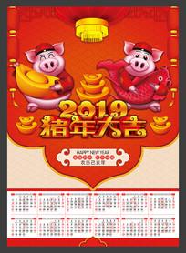 2019年中国风日历