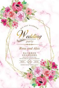 大理石粉色玫瑰婚礼水牌