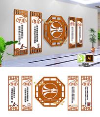 中式古典法治文化墙设计