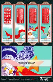 党建文化墙宣传展板设计