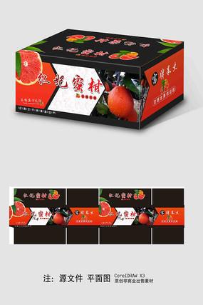红妃蜜柑包装设计