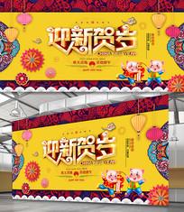 2019猪年新年春节海报设计