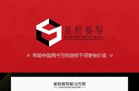 餐饮业品牌立体logo