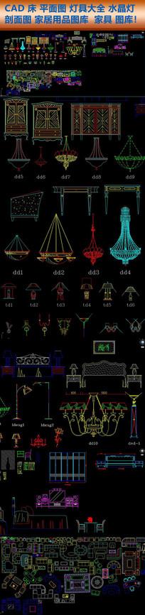 CAD灯具家居图库水晶灯立面