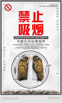 大气禁止吸烟公益海报