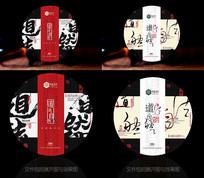 传统茶饼包装设计