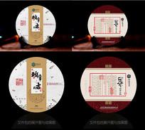古典茶饼包装设计