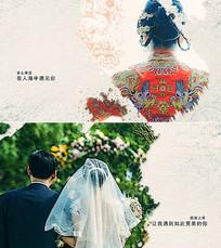婚礼写真涂抹AE模板