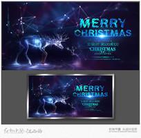 梦幻圣诞节宣传海报