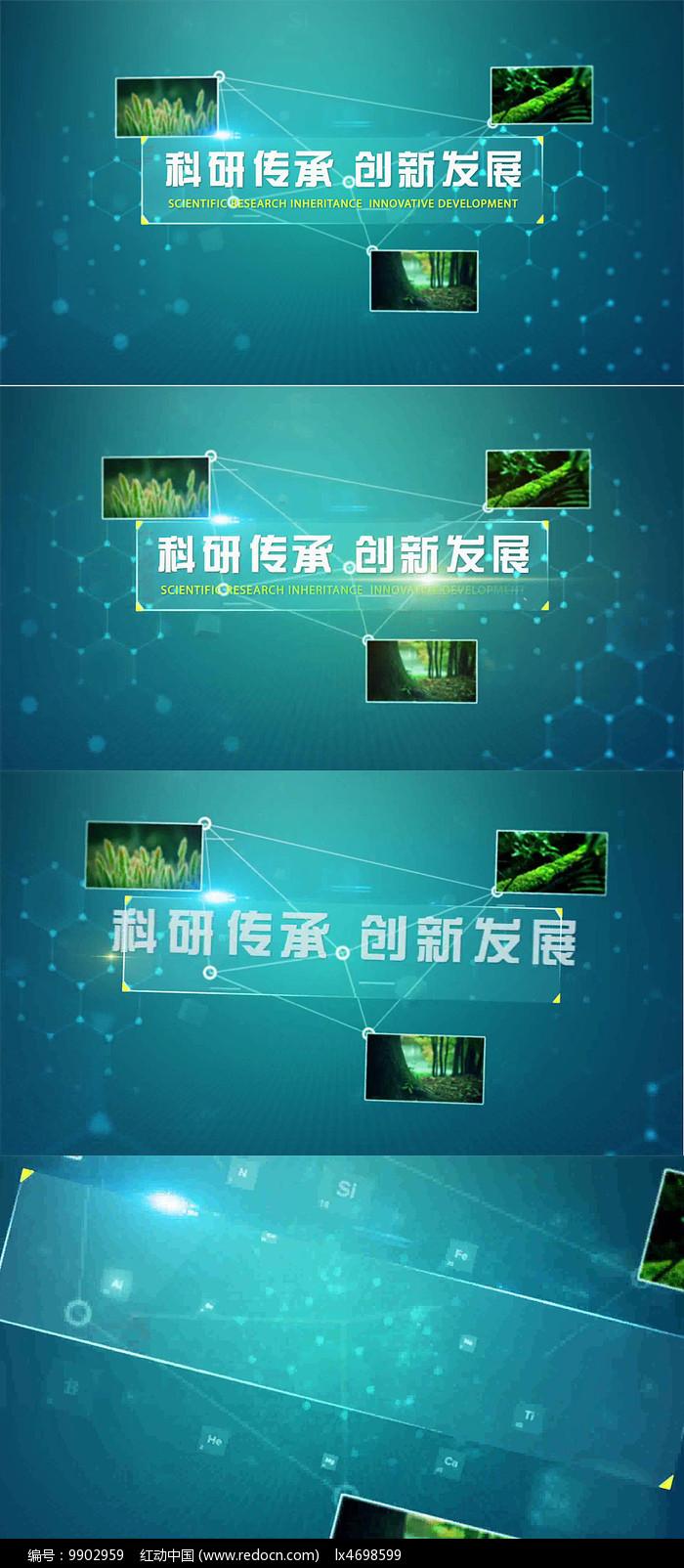 企业大气科技标题字幕AE模版图片