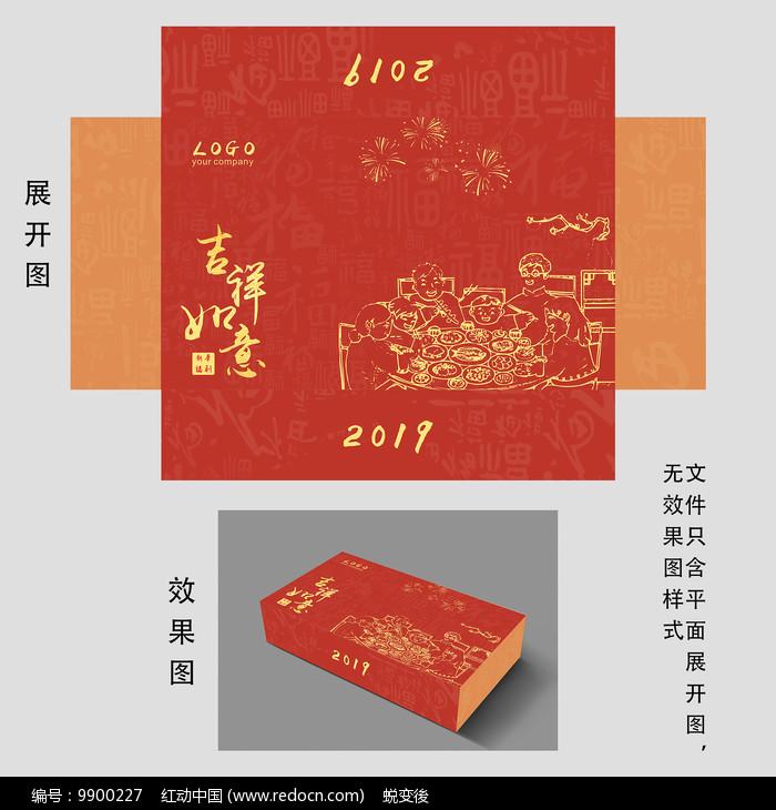 新年礼盒包装图片