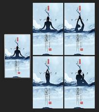 禅意极简瑜伽馆瑜伽宣传海报